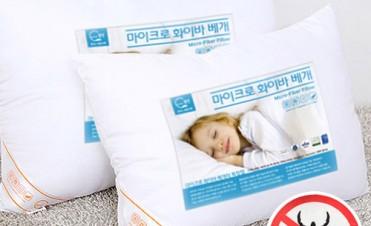잠인 1+1 마이크로 화이바 베개솜
